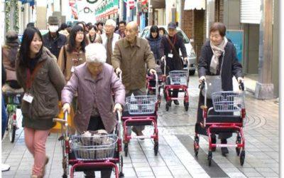 """Japan Demographics- A """"Trend Bomb"""""""